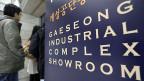 Der gemeinsam von Nord- und Südkorea betriebene Industriekomplex Kaesong.