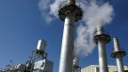 Schwerwasserreaktor in Arak, Aufnahme von 2004.