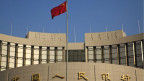 Hauptquartier der Bank of China (PBOC) im Zentrum von Peking.
