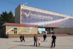 Die Universität von Sotschi mit dem Museum der Olympischen Spiele