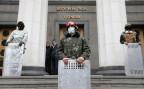Seit heute bewachen Oppositionelle das ukrainische Parlament
