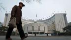 Der Hauptsitz der chinesischen Zentralbank «People's Bank of China» in Peking.