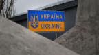 Grenzübergang bei Uspenka an der ukrainisch-russischen Grenze, Ost-Ukraine am 19. März 2014.