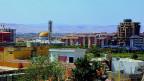 Die kurdische Stadt Sulaymaniyah im Norden Iraks.