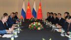 Vertreter der BRICS-Staaten bei ihrem Treffen in der Stadt Fortaleza, Brasilien, am 14. Juli 2014.