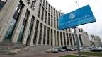 Die Gazprombank VEB ist die drittgrösste russische Bank.  EU und USA zählen unter anderem auf die psychologische Wirkung angekündigter Finanz-Sanktionen.