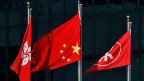 Die kommunistische Partei Chinas sorgt dafür, dass der Hongkonger Demokratie-Virus nicht auf China übergreifen wird.