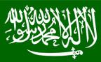 Flagge Saudi Arabiens