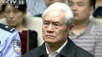 Dem 72-Jährigen Ex-Sicherheitschef Zhou Yongkang werden «Bestechlichkeit, Machtmissbrauch und absichtliche Weitergabe von Staatsgeheimnissen» angelastet.