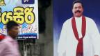 Plakat mit Sri Lankas ehemaligem Präsidenten Mahinda Rajapaksa vor der Wahl am 14. August 2015.