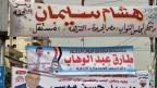 Wahlplakate in Aegypten.