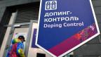 Russland definiere sich noch immer über die Leistung von Spitzensportlern, sagt SRF-Korrespondent Christof Franzen in Moskau.