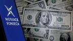 Bevor auch nur eine Anklage erhoben wurde, scheint sich für viele das Vorurteil zu bestätigen: «Die Reichen und Mächtigen machen krumme Geschäfte, und die grosse Mehrheit zahlt brav die Steuern».