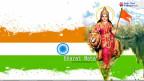 Die Bharat Mata, die «Mutter Indien» ist eine symbolträchtige Figur.