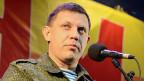 Beteiligt an den Folterungen war gemäss Zeugenaussagen auch Alexander Sachartschenko, Ministerpräsident der sogenannten Volksrepublik Donezk.