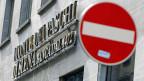 In Italien löst die wankende Grossbank «Monte dei Paschi» Angst aus vor einem Bankenbeben.