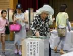 Stimmenabgabe in Tokyo