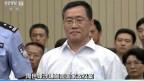 Der chinesische Anwalt Zhou Shifeng ist eines der Opfer der Verhaftungswelle.