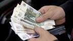 Die russische Währung Rubel wechselt den Besitzer.