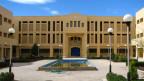 Die Universität Yazd hat einen guten Ruf in Umweltwissenschaften, im Ingenieurwesen. Bild: Innenhof der Universität Yazd. © Wikimedia.