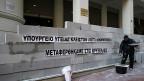«Wir sind nach Brüssel transferiert worden» steht an einer Mauer des griechischen Gesundheitsministeriums. Es sei höchstwahrscheinlich, dass die Regierung trotz gegenteiliger Versprechen weiteren Kürzungen im Gesundheitssystem zustimmen werde, sagt der Gewerkschafter im Beitrag.