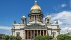 Der Kreml und die russisch-orthodoxe Kirche Seite an Seite – in einer heilig-unheiligen Allianz. Bild: Isaakskathedrale in St. Petersburg.