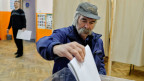 Bei der Parlamentswahl in Bulgarien ist die pro-europäische Mitte-Rechts-Partei Gerb stärkste Kraft geworden. Sie erhielt rund 33 Prozent der Stimmen.