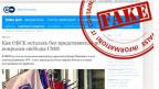 Die «Deutsche Welle» soll «Fake-News» über Russland verbreitet haben. Screenshot Website Russisches Aussenministerium.