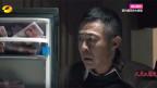 Die Versuchung ist gross. Screenhot der chinesischen Serie.