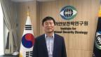 Kim Kwang-jin, Nordkorea-Experte beim «Institut für nationale Sicherheitsstrategie».