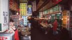 Strassenszene in Seoul. Symbolbild.