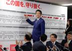 Shinzo Abe im Hauptquartier der Liberaldemokraten