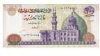 Ägyptische Banknote.