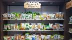 Manche Bio-Läden schliessen so schnell, wie sie eröffnet wurden - der Boom ist auch ein schnellebiger, die Konkurrenz ist gross. Bild: Christina Caprez.