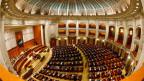 Das rumänische Parlament in Bukarest. Archivbild aus dem Jahr 2015.