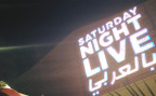Schriftzug der abgesetzten TV-Sendung «Saturday Night Live bil Arabi».