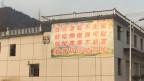 Audio «Chinas Kampf gegen die Armut» abspielen.