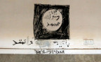 Ein Graffiti des IS an einer Kirche in Bartella, Irak.