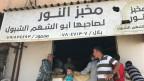 Mahmoud Al-shbools Bäckerei im jordanischen Shajara, an der Grenze zu Syrien