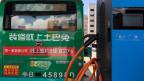Seit rund einem Jahr ist der gesamte öffentliche Verkehr in Shenzhen elektrisch.
