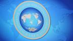 Logo des Internationalen Währungsfonds IWF.