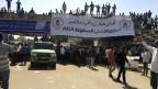 Die Demonstrationen in Sudan gehen weiter.