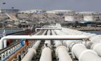 Öl-Terminal im Persischen Golf