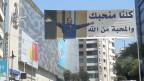 Regierungskrise im Libanon. Auf dem Plakat ist Premierminister Saad Hariri abgebildet.