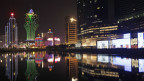 Blick auf einige Casinos in Macau.
