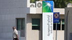 Firma von Saudi Aramco in Jiddah, Saudi Arabien.