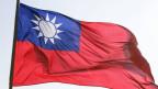 Symbolbild. Die Fahne von Taiwan.
