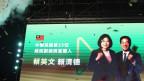 Präsidentin Tsai Ing-wen feiert