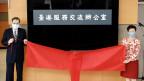 Eröffnung eines Freundschaftsbüros Hongkong/Taiwan