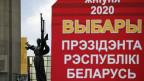 Wahlplakat in Minsk, Belarus, 28. Juli 2020.